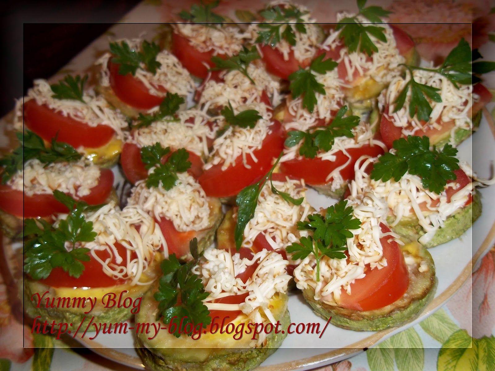 Закуски к праздничному столу рецепт с пошаговым фото