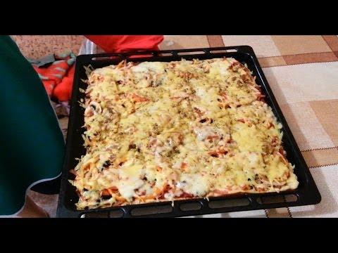 Рецепт пиццы в приготовить домашних условиях фото пошагово